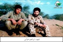شهید خزاعی: امام خمینی به اسلام عزت دوباره بخشید