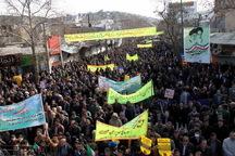 انقلاب اسلامی تحولات ارزشمندی برای ایران به ارمغان آورد