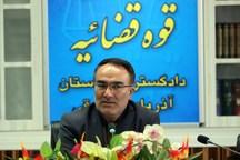 مجازات جایگزین حبس از اولویت های دادگستری آذربایجان شرقی است