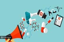 کاربرد بلاک چین در حوزه سلامت و پزشکی چیست؟