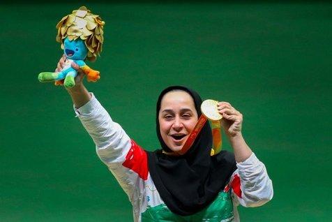 جوانمردی: برای تکرار موفقیت های پارالمپیک ریو تلاش می کنم