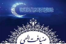 اجرای طرح ضیافت الهی در ۳۰۰ بقعه متبرکه فارس
