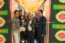 نمایشگاه عکس سوگواره عاشورایی در یزد افتتاح شد