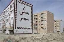 هشت هزار و 320 واحد مسکن مهر دراستان مرکزی به متقاضیان واگذار شد