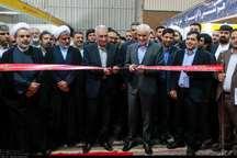 نمایشگاه قرآن و عترت در اصفهان گشایش یافت