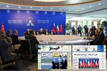نشست تهران در کانون توجه مطبوعات شیراز