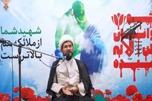 استکبار با ترور جوانان ایران راه به جایی نمی برد