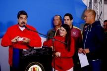 عکس/ ورود همسر رئیس جمهور به مجلس