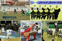 مروری بر رویدادهای ورزشی استان کردستان در هفته ای که گذشت