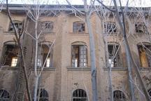 تملک نخستین بانک اراک در دستور کار میراث فرهنگی قرار گرفت