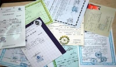 دستگیری اعضای باند جعل اسناد برای آزادی زندانیان در مازندران