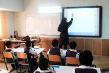 نخستین نمایشگاه دستاوردهای مدارس غیردولتی تهران برگزارمی شود