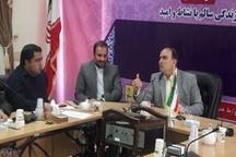 معضل مصرف مواد مخدر صنعتی   ضرورت وجود سازمان تخصصی مبارزه با مواد مخدر در استان