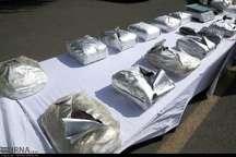 هشت هزارکیلوگرم انواع مواد مخدر در البرز کشف شد