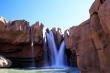 آبشار ' افرینه' در فهرست میراث طبیعی کشور ثبت شد