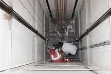 حوادث مربوط به آسانسور در ارومیه نزدیک به 2 برابر شد