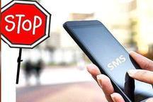 پلیس راهور پایتخت: پیامک ثبت تخلفات حادثه ساز فقط برای مالک خودرو ارسال می شود