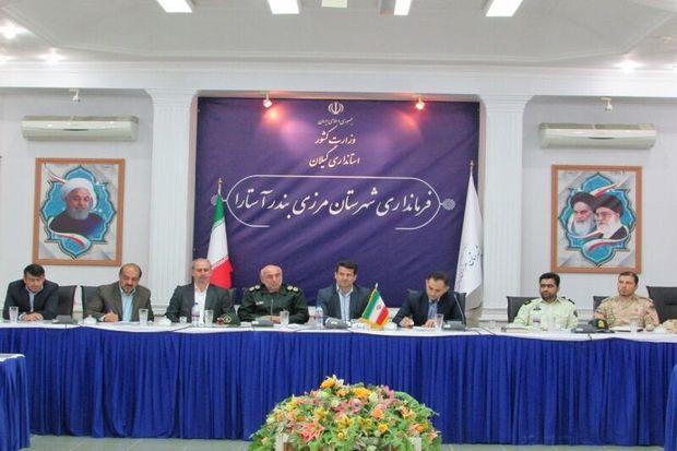 فرماندار آستارا خواستار برگزاری باشکوه برنامههای هفته بسیج شد
