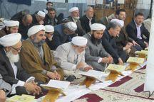برگزاری آئین عطر قرآن در فجر انقلاب با حضور روحانیون شیعه و سنی بندرترکمن