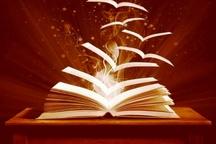 معرفی کتابهای اثرگذار از نتایج جشنواره کتابخوانی رضوی است