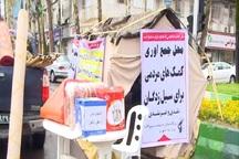 کمکهای مردم اردکان برای ارسال به مناطق سیلزده جمعآوری شد