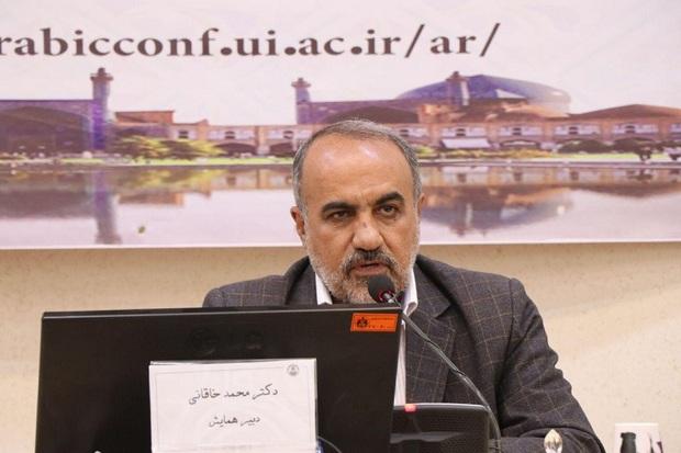 همایش مدیران گروه های عربی جهان در اصفهان برگزار می شود