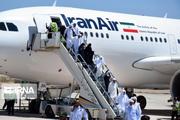 حجاج کرمانشاهی دوم و سوم شهریور به استان باز خواهند گشت