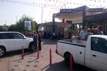 تجمع کارگران شرکت کنتورسازی مقابل استانداری قزوین  یک کارگر: 24 ماه حقوق طلب داریم و مستأصل شدهایم