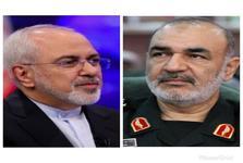 پیام تبریک ظریف به سردار سلامی