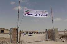 اختصاص 150 میلیارد ریال اعتبار برای ساخت پایانه مرزی ریمدان