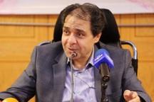 حذف دفترچه بیمه سلامت از بهمن ماه اجرایی می شود