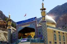 40کیلومتر راه دسترسی امامزاده محمدبن حسن الیگودرز آسفالت می شود