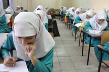 اعلام برنامه امتحانات نهایی دانش آموزان در خرداد ۹۶