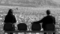 آمار نگران کننده از میزان طلاق در تهران