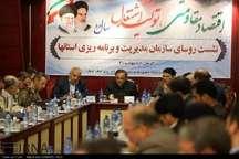 استاندار کرمان: دولت تدبیر، آرامش اقتصادی آورد