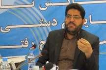 25 درصد زندانیان آذربایجان شرقی حافظ یک تا 15 جزء قرآن