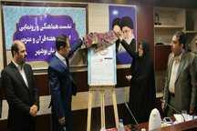 بوشهر در عرصه فرهنگ و هنر تراز اول است