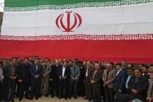 تفاهم نامه 570 میلیارد ریالی حفظ منابع طبیعی فارس منعقد شد