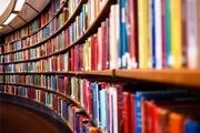 رشد تقاضای چاپ و نشر کتاب در خراسان رضوی فزاینده است