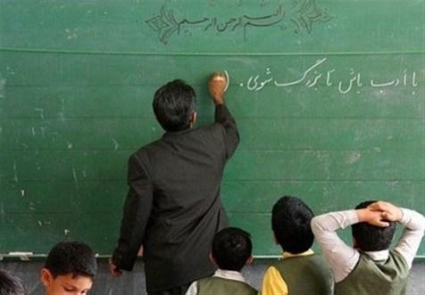وعده وزیر آموزش و پرورش به معلمان؛ اجرای رتبه بندی فرهنگیان درسال جاری