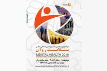 پنجمین نمایشگاه بینالمللی عکس سلامت روان در زنجان دایر شد
