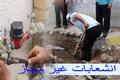 تعیین تکلیف 96 انشعاب غیرمجاز آب شرب روستاهای گیلان