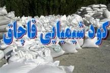 شناسایی 190 تن کود شیمیایی غیرمجاز امسال در قزوین