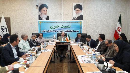 واکسن های جدید موسسه رازی جایگاه ایران در دنیا را ارتقاء می بخش