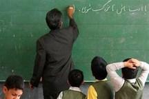 معلمان خرید خدمت شهرستان البرز خواستار پرداخت مطالبات خود شدند