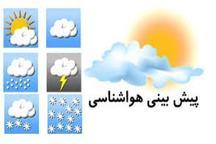 پیش بینی بارش پراکنده باران و وزش باد برای تهران