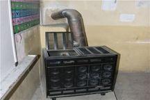 استاندارد سازی سیستم گرمایشی مدارس کرمان در نیمه راه