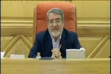 وزیر کشور:  با مسأله کشف حجاب باید برخورد پیشگیرانه و مستمر داشته باشیم