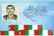 حسین آقاگلی شهیدی که با خون سرخش نغمه پیروزی سرداد