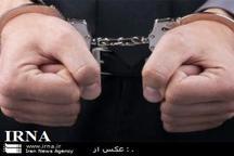 قاتل فراری بعد از سه ماه شناسایی و دستگیر شد